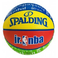 Spalding JUNIOR NBA size 5